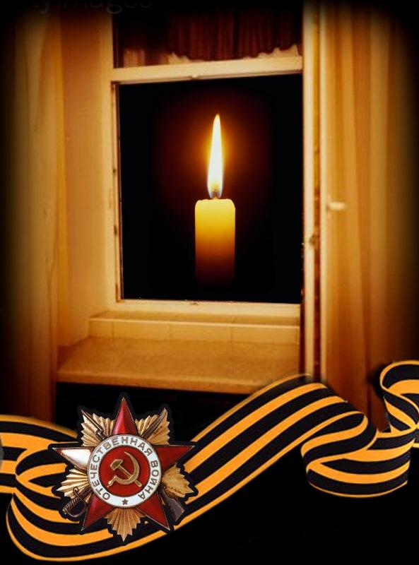Картинки по запросу 3 декабря акция свеча памяти 2017 кострома